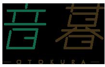 音暮-OTOKURA-